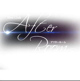 NEW CLUB AFTERROOM